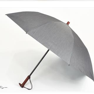 新品未使用☆二段折 フロスト グレー☆サンバリア(傘)