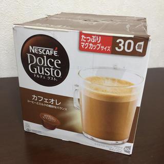 Nestle - ネスカフェ⭐️ドルチェグスト⭐️カフェオレ