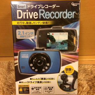ドライブレコーダー スマート