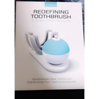 amabrush V-WHITE 同様 全自動 超音波 電動歯ブラシ U字型(電動歯ブラシ)