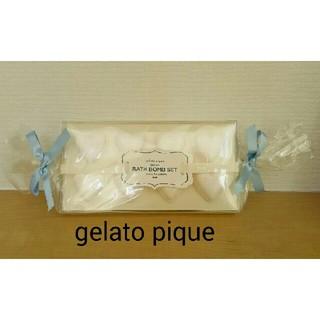 ジェラートピケ(gelato pique)の【とむ様専用】ジェラートピケ ハート バスボム(入浴剤/バスソルト)
