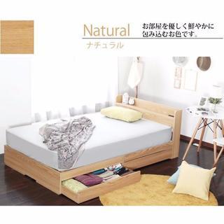 【人気☆】コンセント・収納付 ベッドフレーム シングル(シングルベッド)