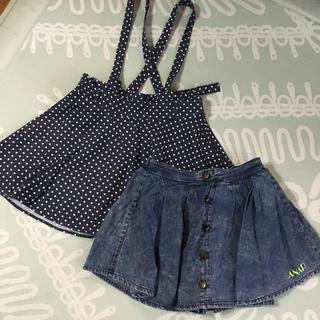 女の子 スカート2枚 まとめ売り ANAP デニム