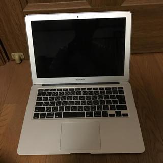 マック(Mac (Apple))のMacbook Air 2013 メモリ8GB SSD256GB(ノートPC)