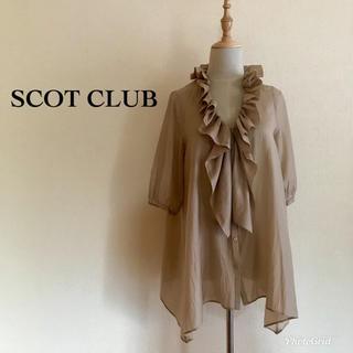 スコットクラブ(SCOT CLUB)のSCOT CLUB スコットクラブ ブラウス サイズ9(シャツ/ブラウス(半袖/袖なし))