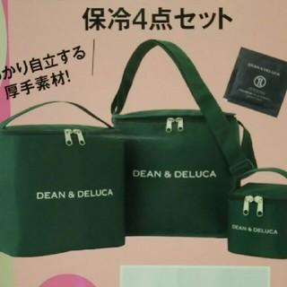 ディーンアンドデルーカ(DEAN & DELUCA)の GLOW付録 DEAN&DELUCA 保冷バッグ(弁当用品)