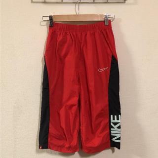 ナイキ(NIKE)の美品   ☆  NIKE シャカシャカ パンツ 160(パンツ/スパッツ)
