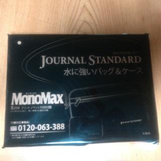 ジャーナルスタンダード(JOURNAL STANDARD)の値下げ★ジャーナルスタンダード 水に強いバッグ&ケース 付録(その他)