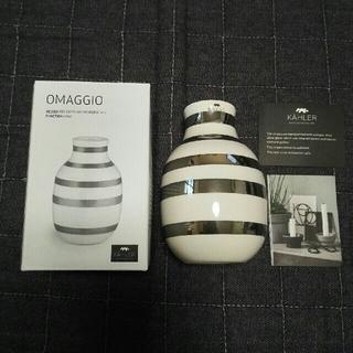 ケーラー(Kahler)のケーラー オマジオ シルバー スモール(花瓶)