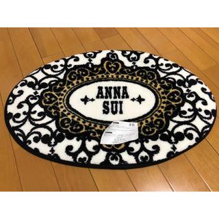 アナスイ(ANNA SUI)のANNA SUI マット(玄関マット)