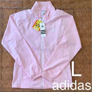 アディダス(adidas)の【L】新品 adidas UVジャケット(その他)