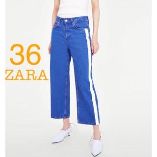 ザラ(ZARA)の新品未使用 ZARA ハイライズ ラインデニム 36(デニム/ジーンズ)