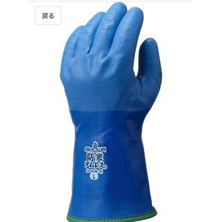 防寒手袋  テムレス(手袋)