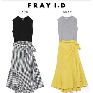 FRAY I.D - FRAY I.D 今期 ワンピース