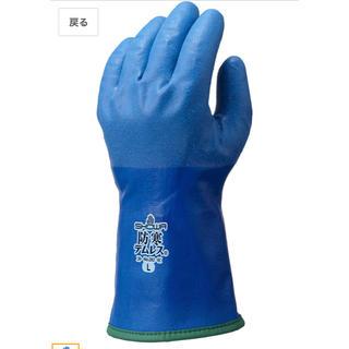 テムレス  防寒手袋  Mサイズ (手袋)