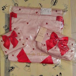 Maison de FLEUR - 1セット限定‼︎即完売商品❤️【メゾンドフルール】いちご刺繍3点セット(ピンク)