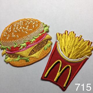 ハンバーガー セット2枚 439円⭐︎送料無料