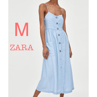 ザラ(ZARA)の新品未使用 ZARA ボタン キャミ デニム ロングワンピース M(ロングワンピース/マキシワンピース)