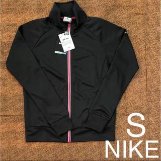 ナイキ(NIKE)の【S】新品 NIKE UVジャケット(その他)