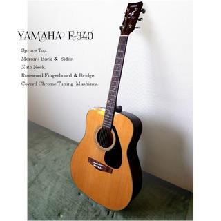 ヤマハ(ヤマハ)の【送料込み】YAMAHA アコースティックギター3点セット(中古・未使用品)(アコースティックギター)