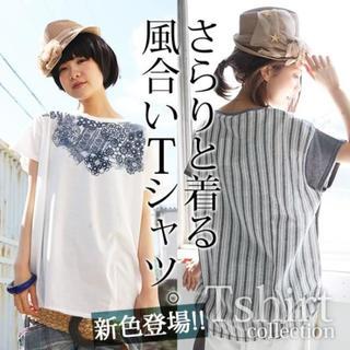 オシャレウォーカー Tシャツ(Tシャツ(半袖/袖なし))