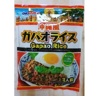 ガパオライス     3袋入り × 5パック(肉)