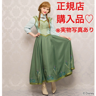 Secret Honey - 正規品♡シーハニ  アナ雪 スケートアナ コスチューム♡