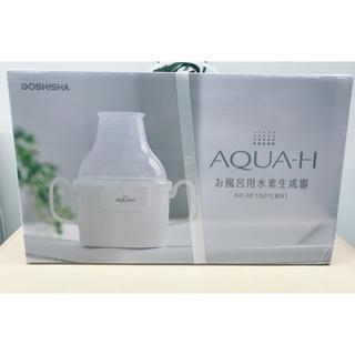ドウシシャ お風呂用水素生成器 AQUA-H