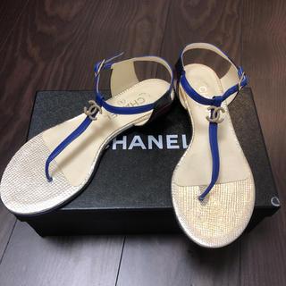 シャネル(CHANEL)のシャネル♡サンダル♡24サイズ♡超美品(サンダル)