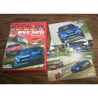 【DVD】WRC 世界ラリー選手権2004 ラリージャパン北海道(その他)