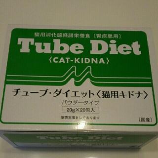 キドナ チューブダイエット&腎臓ケアk/d缶 猫