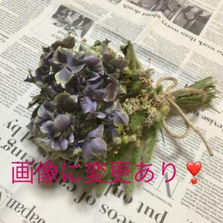 秋色紫陽花とグリーンのスワッグ(ドライフラワー)