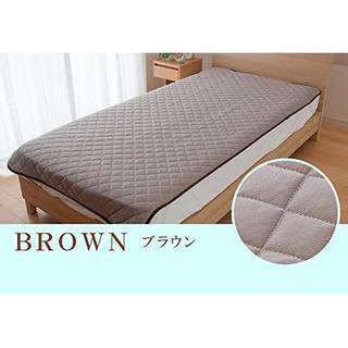 シングル 接触冷感 敷きパッド ブラウン(シングルベッド)