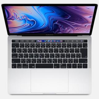 マック(Mac (Apple))の【新品未開封】MacBook Pro 2018 13 タッチバー有 512GB(ノートPC)
