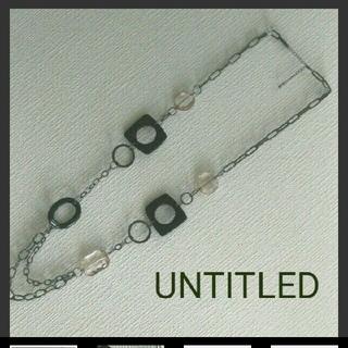 アンタイトル(UNTITLED)のチェーンネックレス(ネックレス)