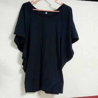 ムジルシリョウヒン(MUJI (無印良品))の☆無印良品☆ フリル半袖授乳服(マタニティトップス)