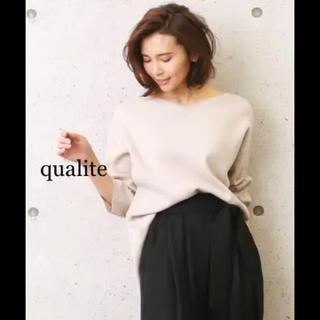 qualite - qualite   カリテ   ラメ  フォルムニット