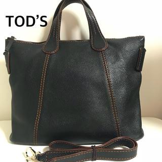 トッズ(TOD'S)のTOD'S トッズ 型押しレザーステッチ2WAYショルダーバッグ(ショルダーバッグ)