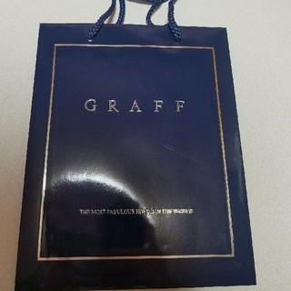 グラフ(graf)のGRAFFショッパー(ショップ袋)