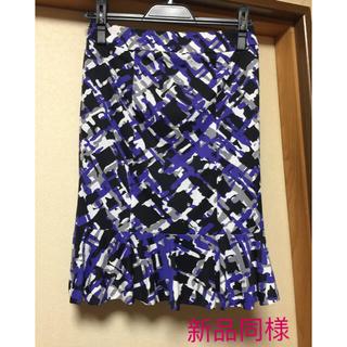 クードシャンス(COUP DE CHANCE)の新品同様 クードシャンス  スカート  M  9号 38(ひざ丈スカート)