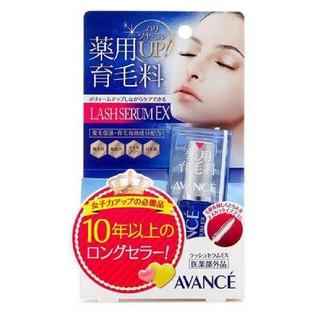 アヴァンセ(AVANCE)のアヴァンセ ラッシュセラムEX 7ml(まつ毛美容液)