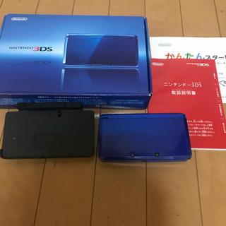 ニンテンドウ(任天堂)の3DS 本体 訳有り 可動品 ジャンク(携帯用ゲーム本体)
