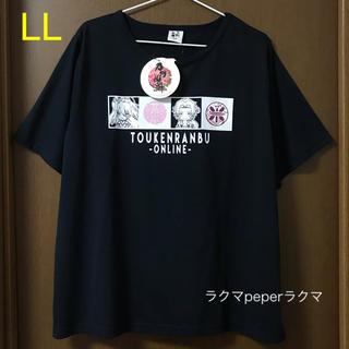 シマムラ(しまむら)の新品 刀剣乱舞 tシャツ LL 村正派(Tシャツ(半袖/袖なし))