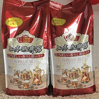 山本コーヒー ヨーロピアンブレンド 1kg  ×  2袋
