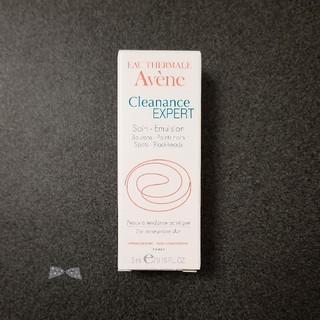 アベンヌ(Avene)の【新品未開封】アベンヌ 乳液 クリナンス エクスペール エマルジョン ♡(乳液 / ミルク)