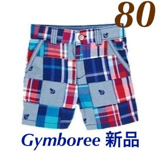 ジンボリー(GYMBOREE)の新品Gymboreeジンボリー80cmパッチワークハーフパンツベビー服(パンツ)