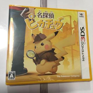 ニンテンドー3DS - ★ 名探偵 ピカチュウ  3DS ★