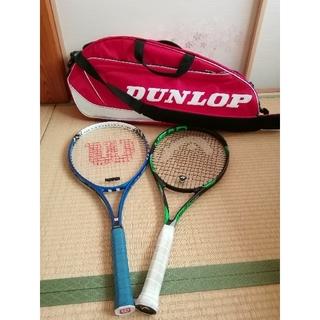 ウィルソン(wilson)のテニスラケットとバッグ(ラケット)