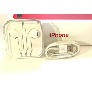iPhone - iPhone イヤホン 急速充電ケーブル