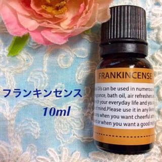 ❤️良品質グレード精油❤️フランキンセンス❤️(エッセンシャルオイル(精油))